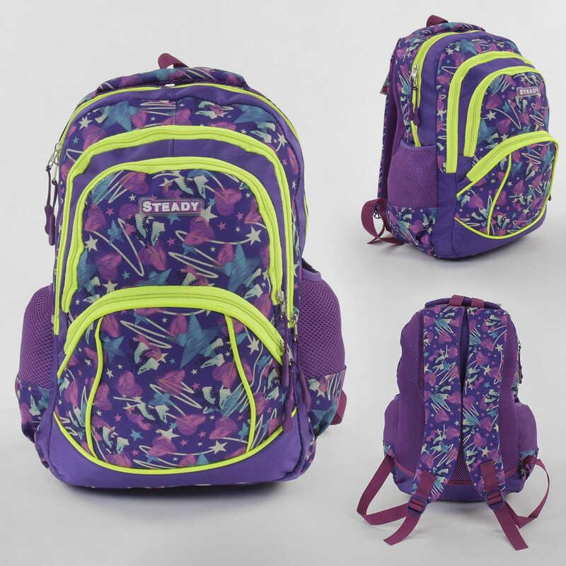 Рюкзак школьный С 43716 (50) мягкая спинка, 1 отделение, 3 кармана, в пакете