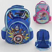 Рюкзак школьный С 43723 (50) 2 цвета, 1 отделение, 2 кармана, 3D рисунок, мягкая спинка, в пакете