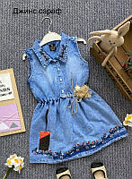 Детский джинсовый сарафан на рост 86-104