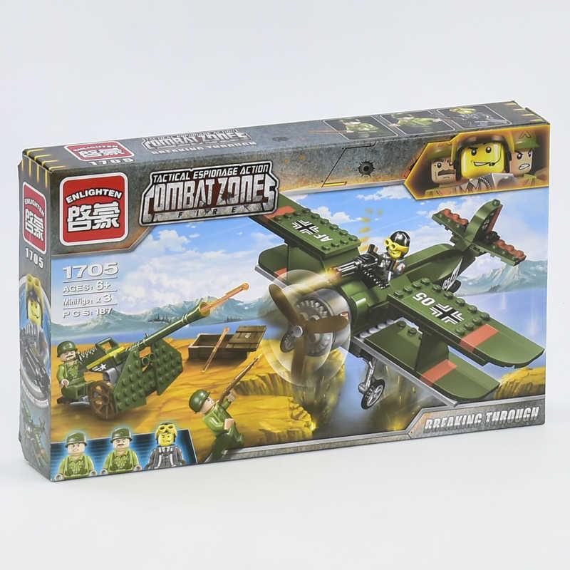 Конструктор Brick 1705 Военный самолет (32) 187 деталей, в коробке