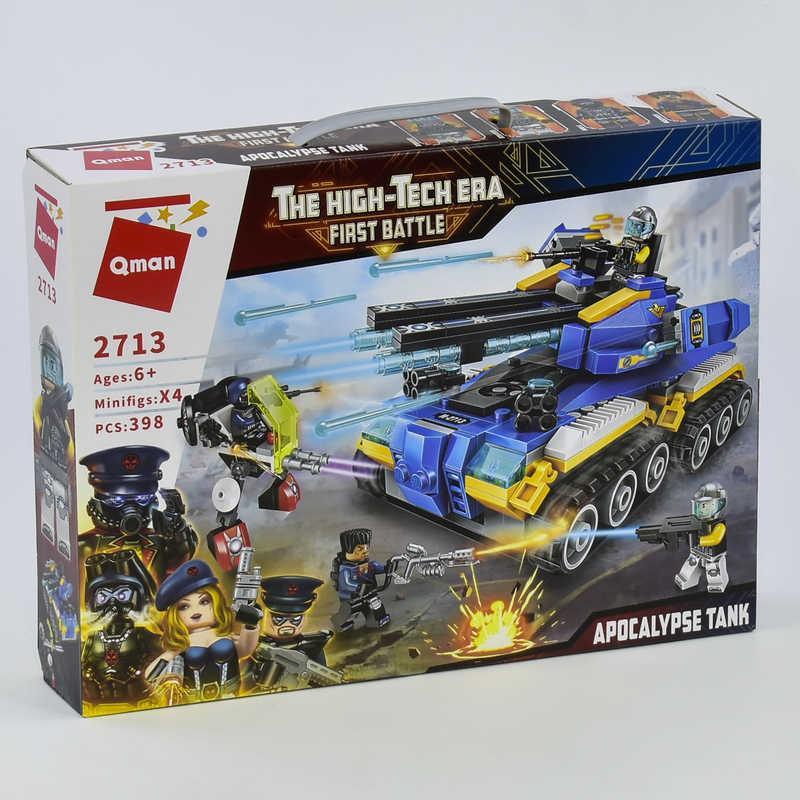 """Конструктор Brick 2713 (12) Танк """"Апокалипсис"""", 398 деталей в коробке"""