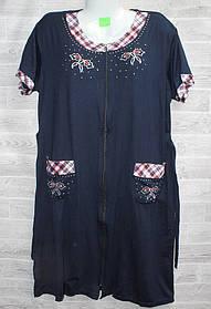 Халат-платье женский Х/Б оптом (54-56-58-60)Китай-52908