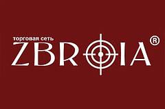 Zbroia (Україна)