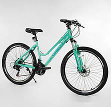 Горный велосипед CORSO Street 26 ST, фото 3
