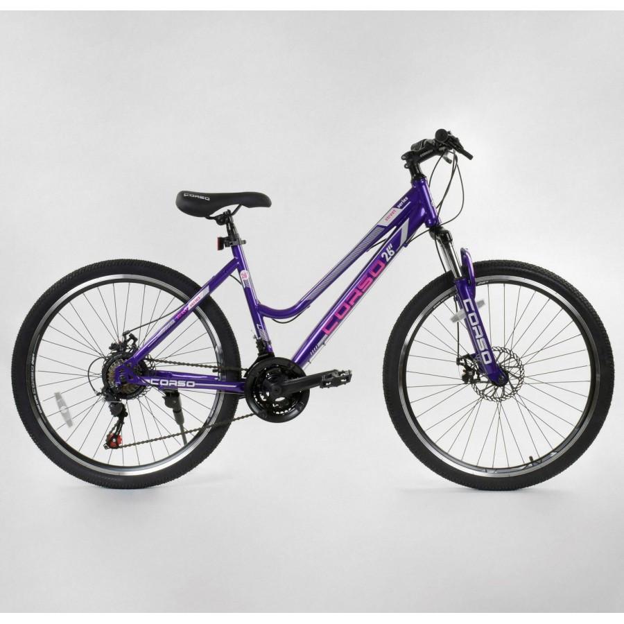 Горный велосипед CORSO Street 26 ST фиолетовый