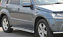 Пороги боковые (подножки-площадка) Suzuki Grand Vitara 2005-2012 (Ø42), фото 2