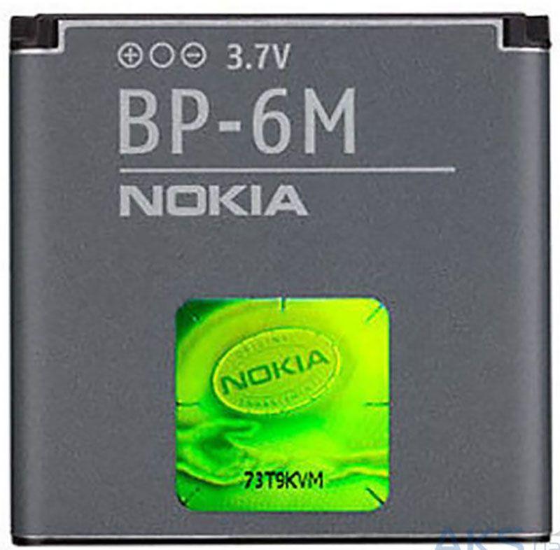 Акумулятор Nokia BP-6M (1070 mAh)