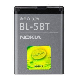 Аккумулятор Nokia BL-5BT (870 mAh) 12 мес. гарантии
