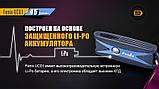 Ліхтар ручний Fenix UC01 Blue, фото 8