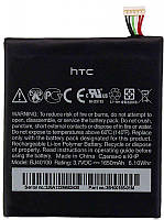 Аккумулятор HTC One S Z520e / BJ40100 (1650 mAh) 12 мес. гарантии