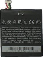 Аккумулятор HTC One X S720E / G23 / BJ83100 (1800 mAh) 12 мес. гарантии