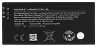 Аккумулятор Nokia Lumia 820 / BP-5T (1650 mAh) Original