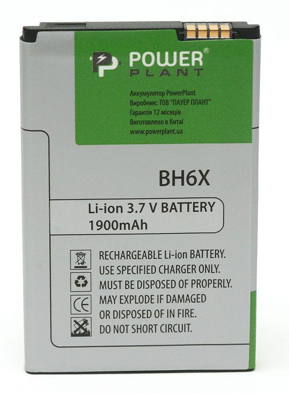 Аккумулятор Motorola MB860 ATRIX 4G / BH6X / DV00DV6118 (1900 mAh) PowerPlant