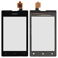 Сенсор (тачскрин) Sony Xperia E C1503, C1504, C1505, C1604, C1605 (original) Black