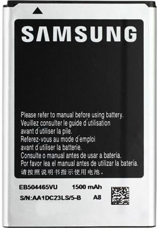 Аккумулятор Samsung i8910 Omnia HD / EB504465VU (1500 mAh) 12 мес. гарантии
