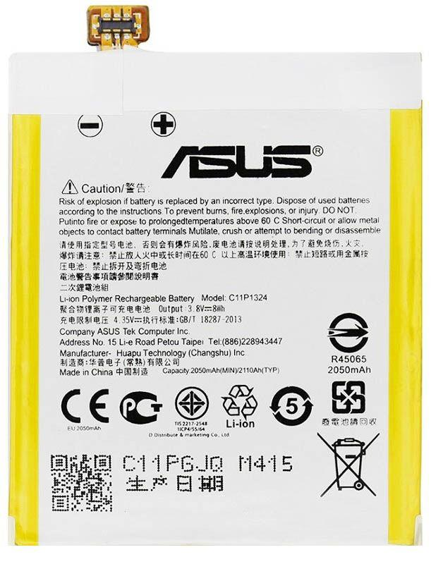 Аккумулятор Asus ZenFone 5 / C11P1324 (2110 mAh) 12 мес. гарантии