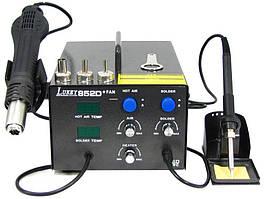 Паяльная станция Lukey 852D+FAN термовоздушная (Фен, паяльник, 900M, ESD Safe, 350Вт)