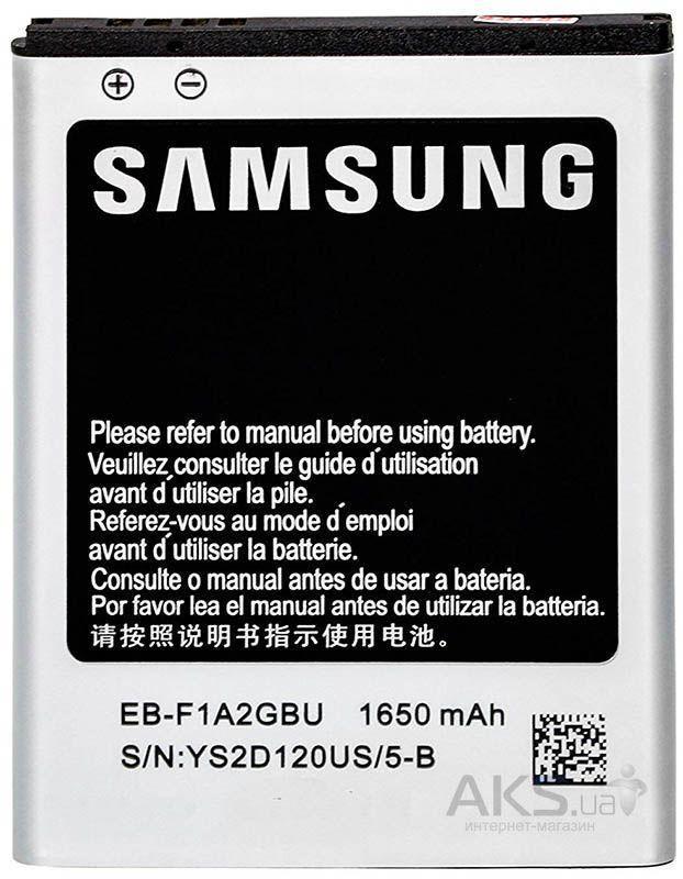 Аккумулятор Samsung i9100 Galaxy S2 / EB-F1A2GBU (1650 mAh) 12 мес. гарантии