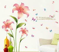 Виниловые наклейки на стену Цветы