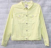 """Куртка женская джинсовая на пуговицах, размеры S-XL (4цв) """"SARA"""" купить недорого от прямого поставщика"""