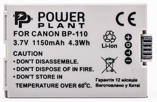 Аккумулятор для видеокамеры Canon BP-110 сhip (1150 mAh) DV00DV1384 PowerPlant