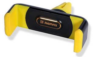 Автодержатель  Remax RM-C01 Black / Yellow (RMX-RM-01BK)