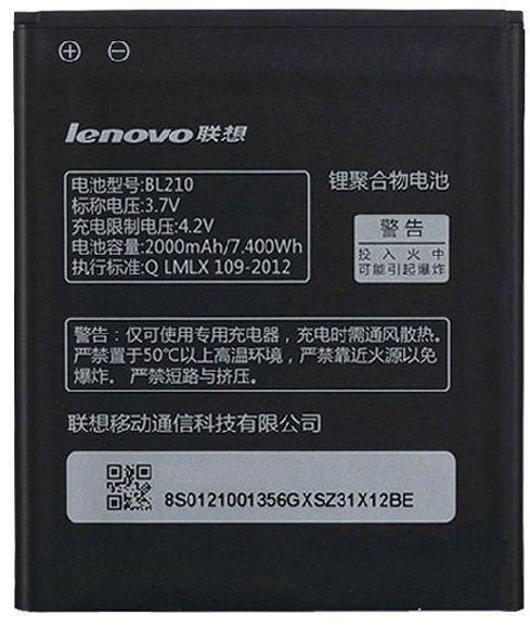 Аккумулятор Lenovo S820 IdeaPhone / BL210 (2000 mAh) 12 мес. гарантии