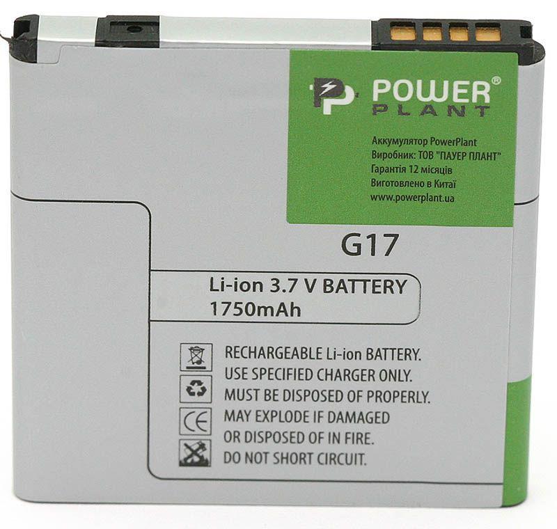 Аккумулятор HTC Sensation Z710e / G17/ BG86100 / BA S560 / DV00DV6142 (1750 mAh) PowerPlant