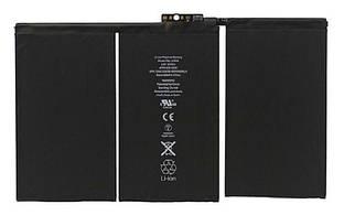 Акумулятор для планшета Apple iPad 2 / A1395 / A1396 / A1397 / A1376 (6500 mAh) Original