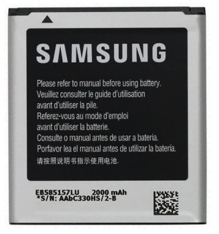 Аккумулятор Samsung G355H Galaxy Core 2 Duos / EB585157LU (2000 mAh) 12 мес. гарантии