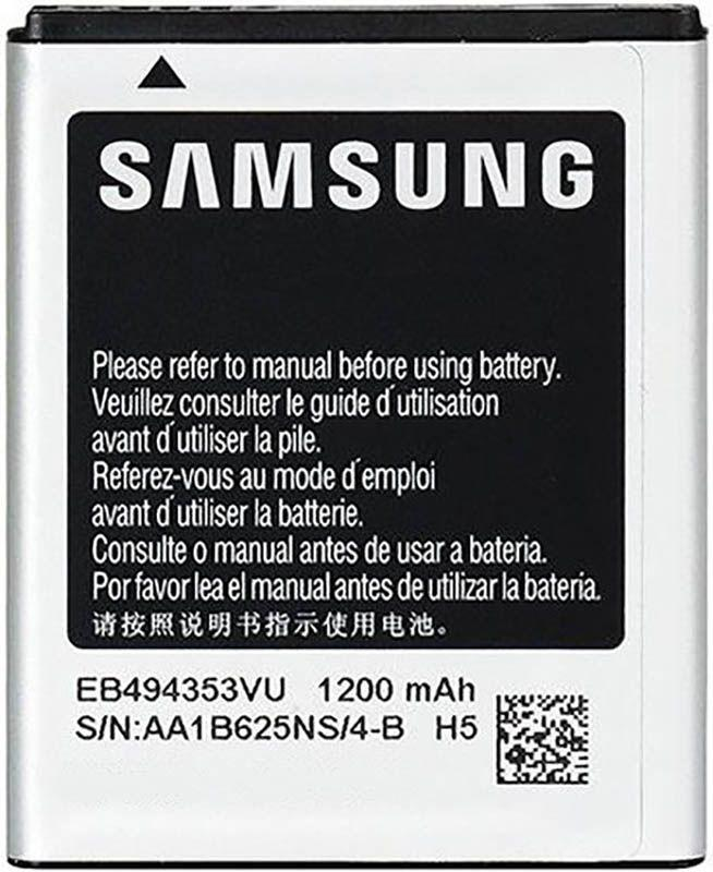 Аккумулятор Samsung S5570 Galaxy Mini / EB494353VU (1200 mAh) 12 мес. гарантии