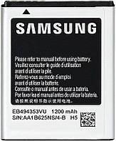 Акумулятор Samsung S5570 Galaxy Mini / EB494353VU (1200 mAh) Original