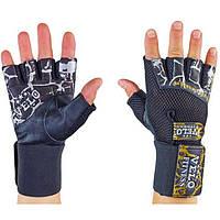 Перчатки атлетические с фиксатором запястья VELO VL-3235 (реплика)