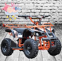 Детский квадроцикл 36v (EATV 90505 NEW) оранжевый