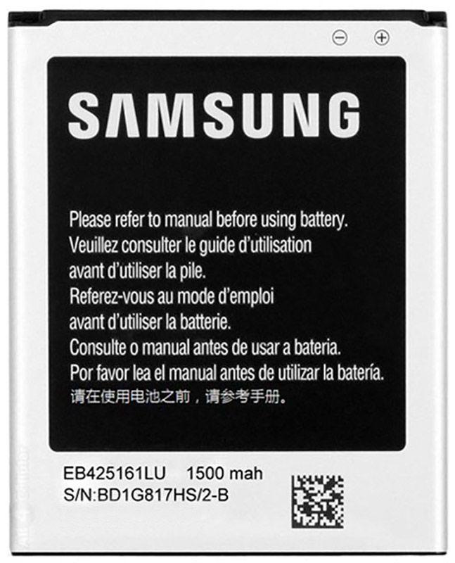 Аккумулятор Samsung i8160 Galaxy Ace 2 / EB425161LU (1500 mAh)