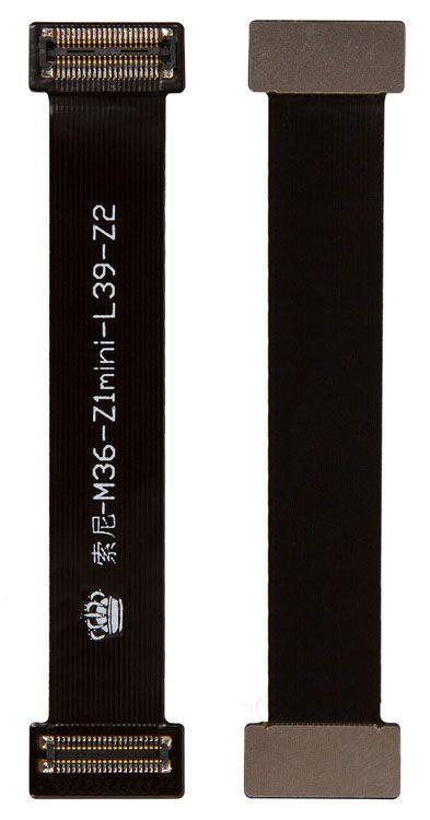 Шлейф Sony D5503 Xperia Z1 Компактний Mini / D6502 Xperia Z2 / D6503 Xperia Z2 для тестування дисплея