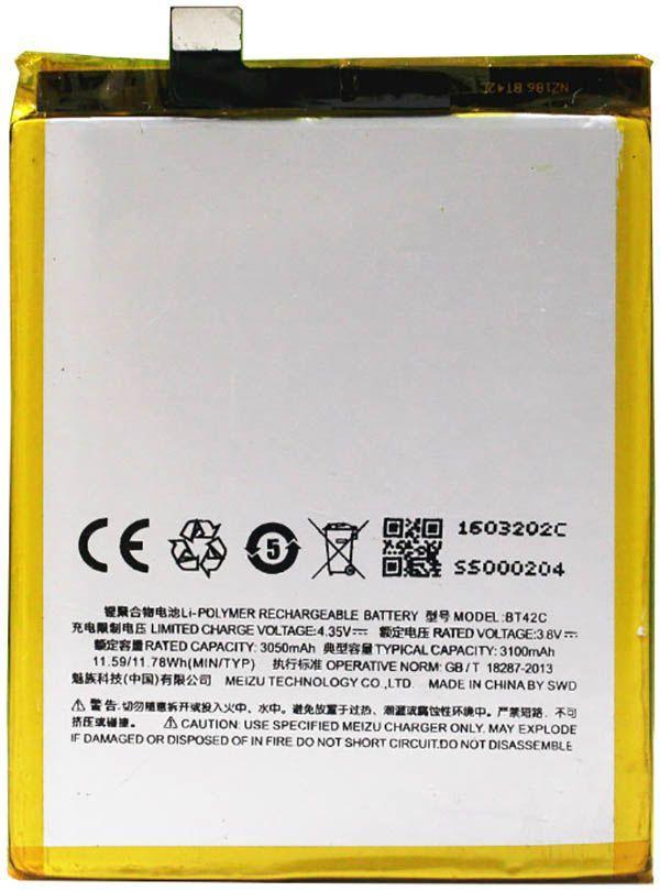 Акумулятор Meizu M2 Note / BT42C (3100 mAh) Original