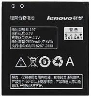 Аккумулятор Lenovo A800 IdeaPhone / BL197 (2000 mAh) 12 мес. гарантии