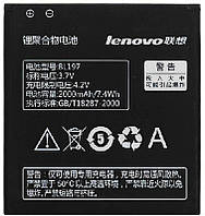 Акумулятор Lenovo A800 IdeaPhone / BL197 (2000 mAh) Original