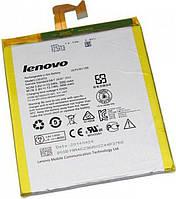 Акумулятор для планшета Lenovo A3500 IdeaTab / L13D1P31 (3550 mAh) Original