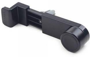 Автодержатель  Gembird TA-CHAV-02 для вентиляционной решетки
