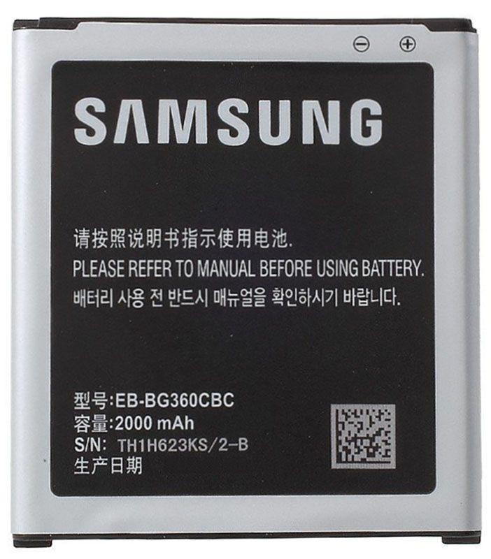 Аккумулятор Samsung G360H Galaxy Core Prime / EB-BG360CBC (2000 mAh) 12 мес. гарантии