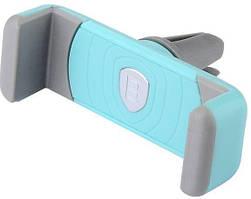 Автодержатель  Baseus Simple Version of Mini Shield Car Mount Blue