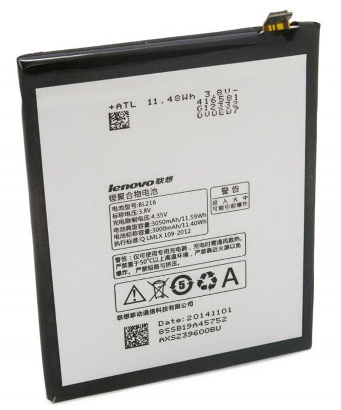 Акумулятор Lenovo K910 IdeaPhone / BL216 / BML6378 (3050 mAh) ExtraDigital
