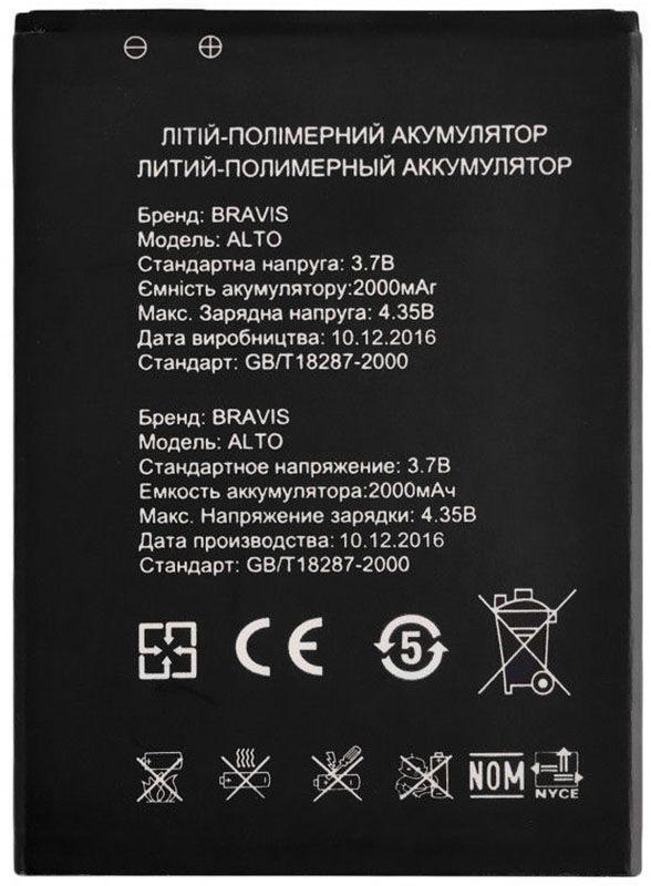 Аккумулятор Bravis ALTO (2000 mAh) 12 мес. гарантии