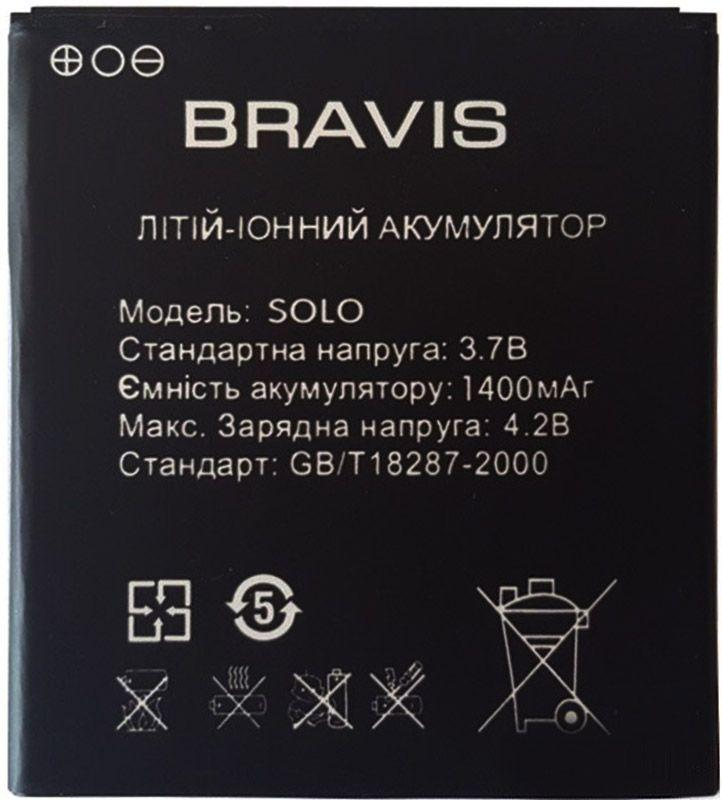 Аккумулятор Bravis SOLO (1400 mAh) 12 мес. гарантии