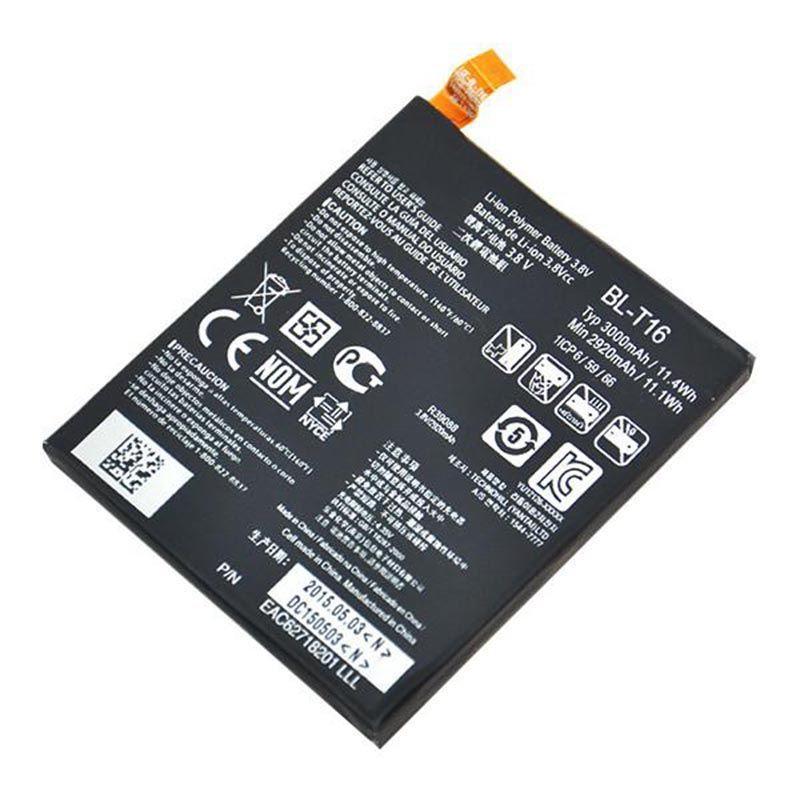 Аккумулятор LG G Flex 2 H955 / BL-T16 (3000 mAh) Original