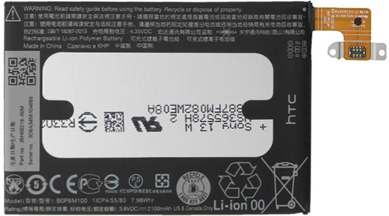 Аккумулятор HTC One mini 2 / B0P6M100 (2100 mAh) 12 мес. гарантии