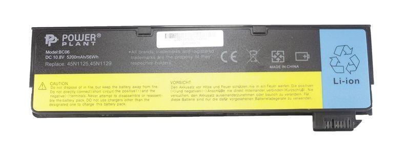 Аккумулятор для ноутбука Lenovo 45N1127 / 10.8V 5200mAh / NB00000252 PowerPlant
