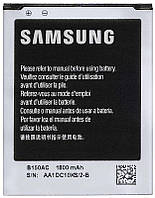 Акумулятор Samsung i8262 Galaxy Core / B150AC (1800 mAh) Original, фото 1